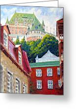 Chateau Frontenac 02 Greeting Card