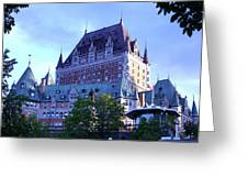 Chateau Frontenac, Montreal Greeting Card