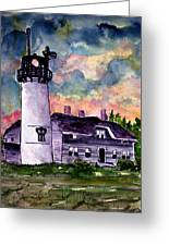 Chatham Lighthouse Martha's Vineyard Massachuestts Cape Cod Art Greeting Card