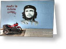 Che Bike  Greeting Card