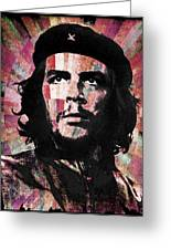 Che Guevara Revolution Red Greeting Card