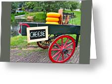 Cheese On A Wagon Greeting Card