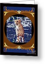 Cheetah Lean And Mean Greeting Card