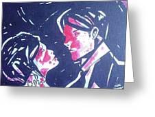 Chemical Romance Greeting Card