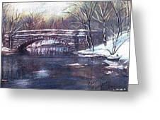 Cherokee Park Bridge Greeting Card