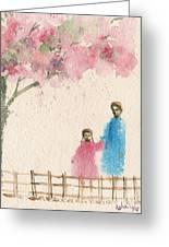 Cherry Blossom Tree Over The Bridge Greeting Card