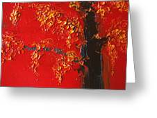 Cherry Blossom Tree - Red Yellow Greeting Card