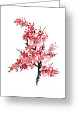 Cherry Blossom Watercolor Poster Greeting Card