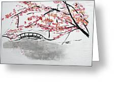 Cherry Blossoms And Bridge II Meadowlark Botanic Gardens 201729  Greeting Card
