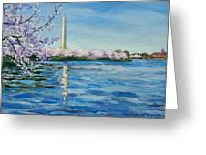 Cherry Blossoms Greeting Card by Edward Williams