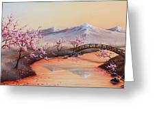 Cherry Blossoms In The Mist - Revisited Greeting Card