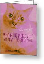 Cheshire Cat Quote Greeting Card