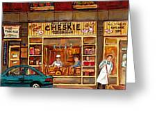 Cheskies Hamishe Bakery Greeting Card