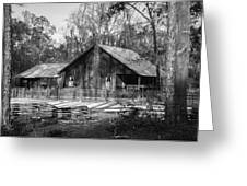 Chesser Island Homestead Greeting Card