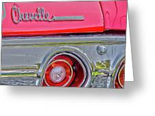 Chevelle Art 2 Greeting Card