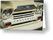 Chevrolet Apache 31 Fleetline Front End Greeting Card