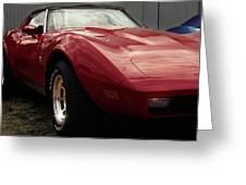 Chevrolet Corvette 1977 Greeting Card