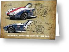 Chevrolet Corvette Convertible L88 1968,original Fast Race Car. Two Drawings, One Print Greeting Card
