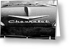 Chevrolet Hood 1 Greeting Card