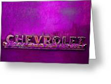 Chevrolet Pink Greeting Card
