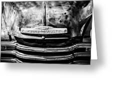Chevrolet Truck Grille Emblem -0839bw1 Greeting Card