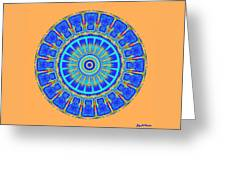 Chevrons Mandala Greeting Card