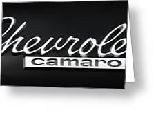Chevy Camaro Emblem Greeting Card