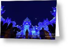 Chhatrapati Shivaji Terminus  Formerly Victoria Terminus In Mumbai-2 Greeting Card