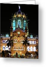 Chhatrapati Shivaji Terminus Formerly Victoria Terminus In Mumbai-3 Greeting Card