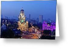 Chhatrapati Shivaji Terminus V.t. And Municipality Head Office In Mumbai. Greeting Card