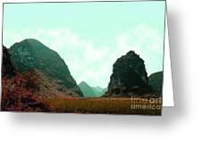 Chi Bai No II Greeting Card