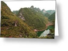 Chi Bai No IIi Greeting Card