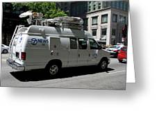 Chicago Abc 7 News Truck Greeting Card