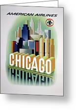 Chicago American Airlines 1950 Greeting Card