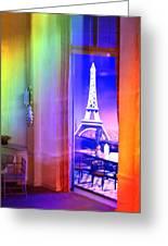 Chicago Art Institute Miniature Paris Room Pa Prismatic 08 Vertical Greeting Card