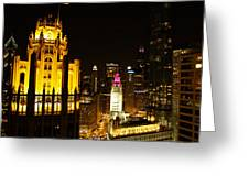 Chicago At Night  Greeting Card