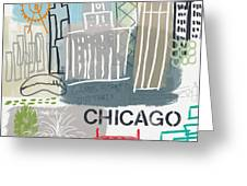 Chicago Cityscape- Art By Linda Woods Greeting Card