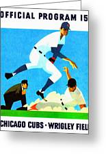 Chicago Cubs 1970 Program Greeting Card