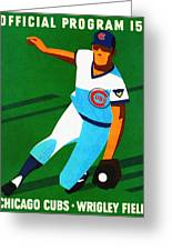 Chicago Cubs 1972 Official Program Greeting Card