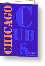 Chicago Cubs Baseball Team Vintage Original Typpography Greeting Card