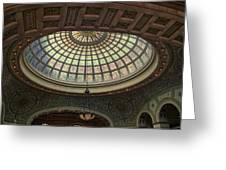 Chicago Cultural Center Tiffany Dome 01 Greeting Card