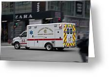 Chicago Fire Department Ems Ambulance 53 Greeting Card