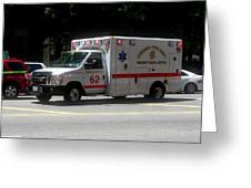 Chicago Fire Department Ems Ambulance 62 Greeting Card
