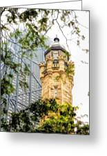 Chicago Historic Water Tower Fog Greeting Card
