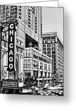 Chicago In Black And White Greeting Card