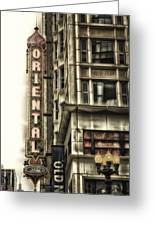 Chicago In November Oriental Theater Signage Vertical Greeting Card