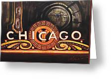 Chicago Is Greeting Card