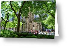 Chicago Jane Byrne Park In June Greeting Card