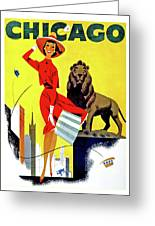 Chicago, Lion, Shopping Woman Greeting Card