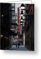Chicago Loop, Goodman Theater Marguee Greeting Card